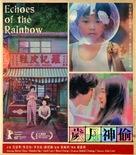 Sui yuet san tau - Hong Kong Blu-Ray cover (xs thumbnail)