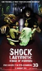 Senritsu meikyû 3D - Malaysian Movie Poster (xs thumbnail)