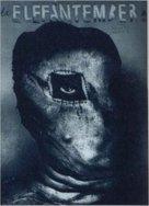 The Elephant Man - Hungarian Movie Poster (xs thumbnail)