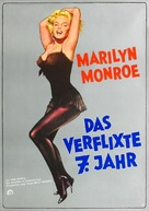 The Seven Year Itch - German Movie Poster (xs thumbnail)