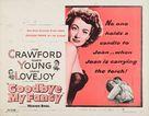 Goodbye, My Fancy - Movie Poster (xs thumbnail)