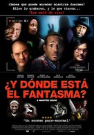 A Haunted House - Uruguayan Movie Poster (xs thumbnail)
