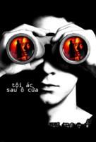Disturbia - Vietnamese Movie Poster (xs thumbnail)