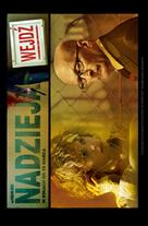 Nadzieja - Polish Movie Poster (xs thumbnail)