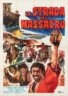 Lu ke yu dao ke - Italian Movie Poster (xs thumbnail)