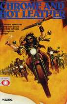Chrome and Hot Leather - Norwegian VHS cover (xs thumbnail)