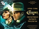 Chinatown - British Movie Poster (xs thumbnail)