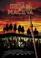 Seven Swords - Croatian Movie Poster (xs thumbnail)