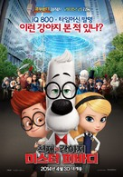 Mr. Peabody & Sherman - South Korean Movie Poster (xs thumbnail)
