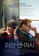 Love & Mercy - South Korean Movie Poster (xs thumbnail)