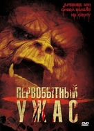 Primal - Russian Movie Cover (xs thumbnail)