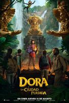Dora and the Lost City of Gold - Peruvian Movie Poster (xs thumbnail)