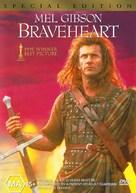 Braveheart - Australian DVD movie cover (xs thumbnail)