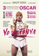 I, Tonya - Argentinian Movie Poster (xs thumbnail)