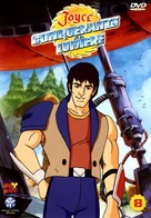 """""""Jayce and the Wheeled Warriors"""" - French DVD movie cover (xs thumbnail)"""