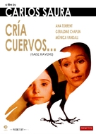 Cría cuervos - Spanish DVD cover (xs thumbnail)