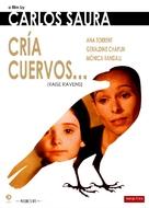 Cría cuervos - Spanish DVD movie cover (xs thumbnail)