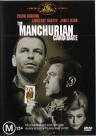The Manchurian Candidate - Australian DVD cover (xs thumbnail)