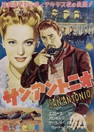 San Antonio - Japanese Movie Poster (xs thumbnail)