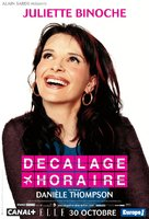 Décalage horaire - French Movie Poster (xs thumbnail)