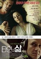 Das Leben der Anderen - South Korean Movie Poster (xs thumbnail)