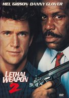 Lethal Weapon 2 - DVD movie cover (xs thumbnail)