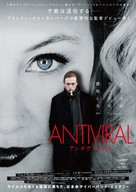 Antiviral - Japanese Movie Poster (xs thumbnail)