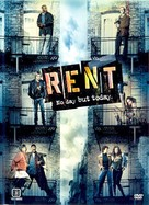 Rent - Brazilian DVD movie cover (xs thumbnail)