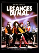 Chained Heat - French Movie Poster (xs thumbnail)