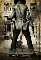 3:10 to Yuma - Bulgarian Movie Poster (xs thumbnail)