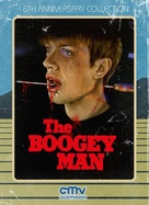 The Boogey man - German Blu-Ray movie cover (xs thumbnail)