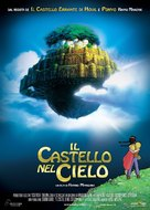 Tenkû no shiro Rapyuta - Italian Movie Poster (xs thumbnail)