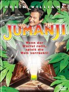 Jumanji - German DVD cover (xs thumbnail)
