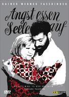 Angst essen Seele auf - German DVD movie cover (xs thumbnail)