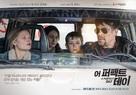 A Perfect Day - South Korean Movie Poster (xs thumbnail)