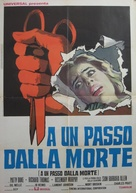 You'll Like My Mother - Italian Movie Poster (xs thumbnail)