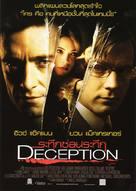 Deception - Thai Movie Poster (xs thumbnail)