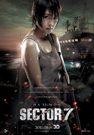 7 gwanggu - South Korean Movie Poster (xs thumbnail)