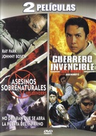 Hellbinders - Mexican DVD cover (xs thumbnail)