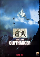 Cliffhanger - Movie Poster (xs thumbnail)