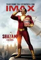 Shazam! - Brazilian Movie Poster (xs thumbnail)