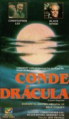 Nachts, wenn Dracula erwacht - Brazilian VHS cover (xs thumbnail)