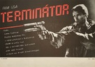 The Terminator - Czech Movie Poster (xs thumbnail)