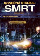 Shuttle - Czech Movie Cover (xs thumbnail)