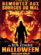 Halloween - Swiss Movie Poster (xs thumbnail)