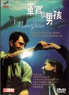 Voor een verloren soldaat - Taiwanese Movie Poster (xs thumbnail)
