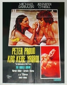 The Reincarnation of Peter Proud - Turkish Movie Poster (xs thumbnail)
