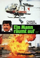 Love and Bullets - German Movie Poster (xs thumbnail)