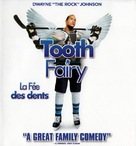 Tooth Fairy - Movie Cover (xs thumbnail)