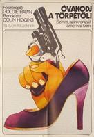 Foul Play - Hungarian Movie Poster (xs thumbnail)